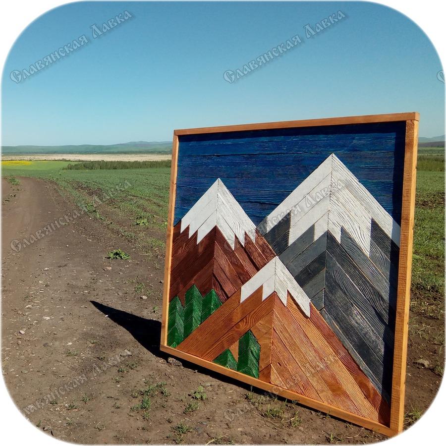 Картина «Алтайские горы»