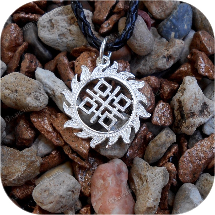 Кулон из серебра «Макошь в Солнце»