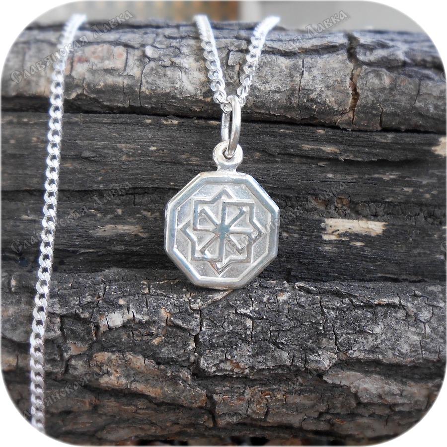 Оберег серебряный малый «Молвинец»