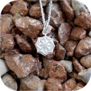 Оберег серебряный «Молвинец» детский