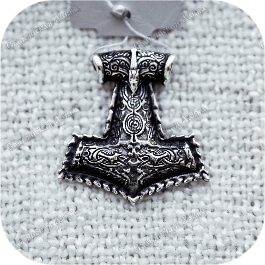 Большой серебряный кулон «Мьёлнир»