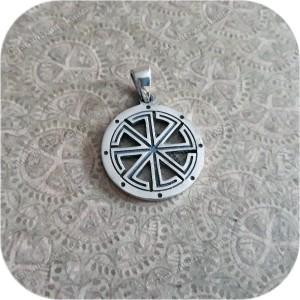 Кулон из серебра «Коловрат» в круге