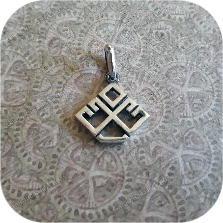 Кулон из серебра женский «Лельник»