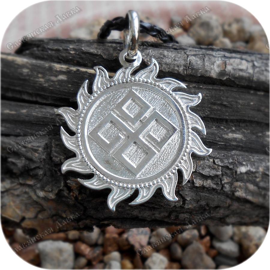 Большой серебряный кулон «Зеркало Даждьбога»