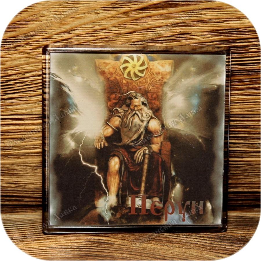 Большой магнит с богом Перуном
