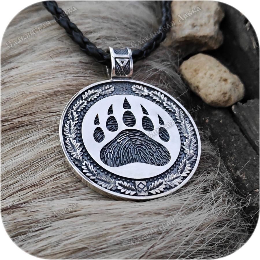 Двусторонний кулон из серебра «Медвежья Лапа»
