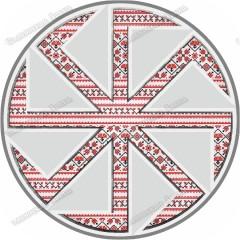 Славянская наклейка «Коловрат Праздничный»