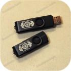 Флэш-накопитель «Алатырь» (USB 3.0, 16Гб)