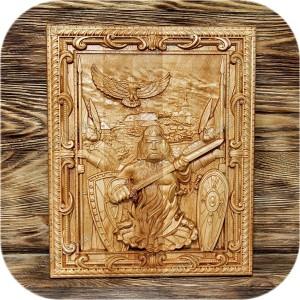 Картина «Священный Огонь»