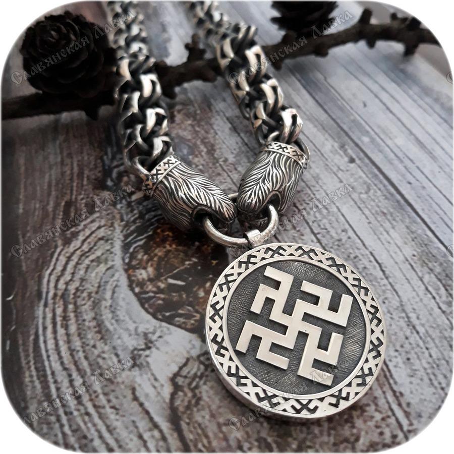 Цепь с кулоном серии «Славянские символы» (на выбор)