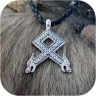 Двусторонний кулон из серебра «Руна Волка»