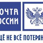 Почта России хранит посылки 15 дней