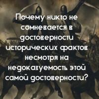 Демотиваторы о воинском деле