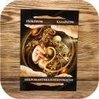 Раокриом, Каларатри «Некромантика и некромагия»
