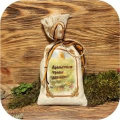 Мешочек с травами для бани