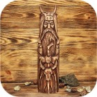 Традиционный кумир Велеса (с рогами) (30 см)
