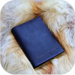 Обложка на паспорт с визитницей «Предрассветная синева»