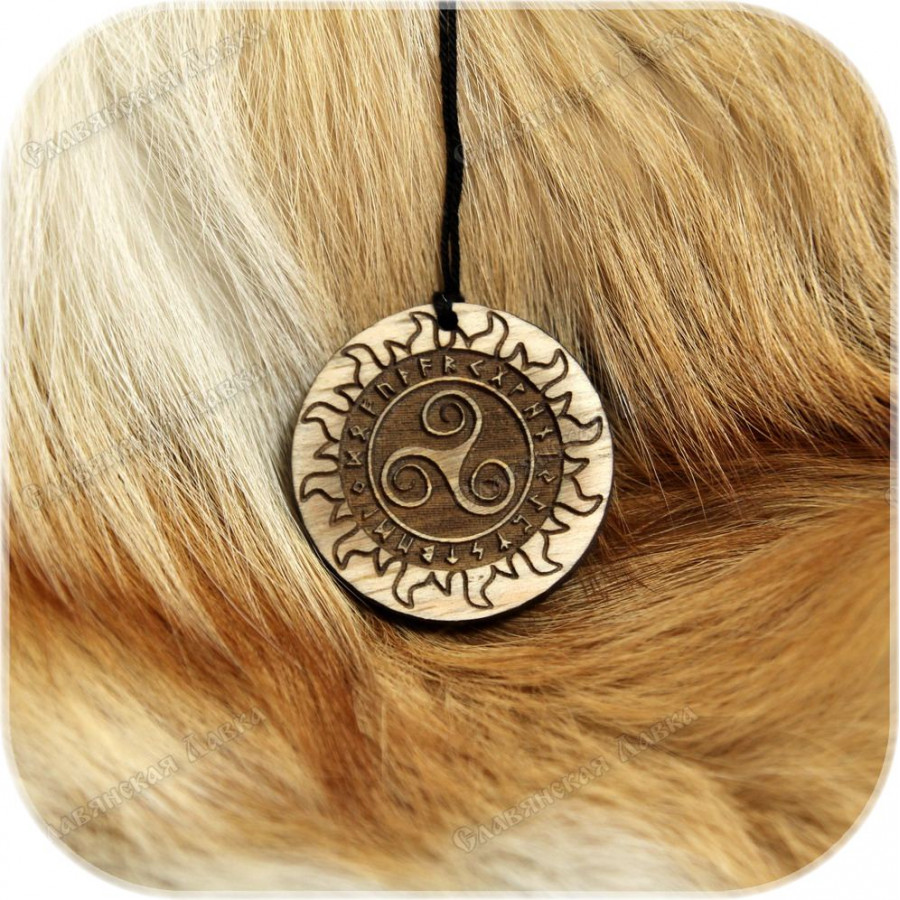 Оберег солнечный «Трискель»