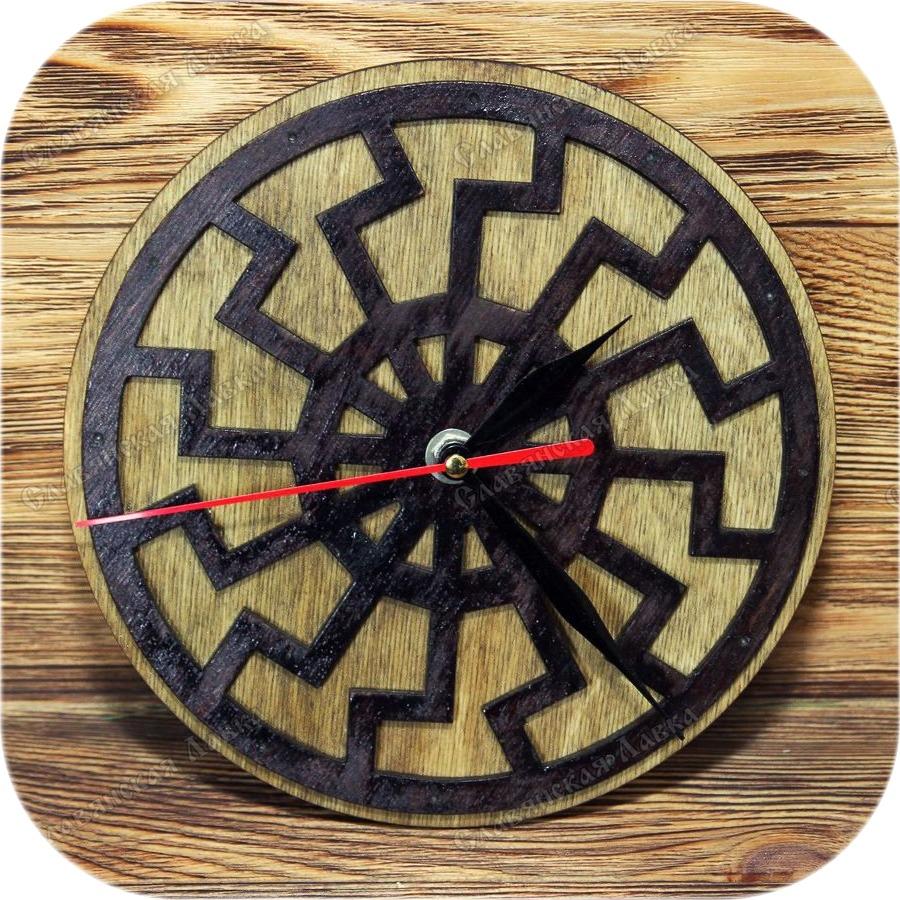 Часы настенные «Чёрное Солнце»