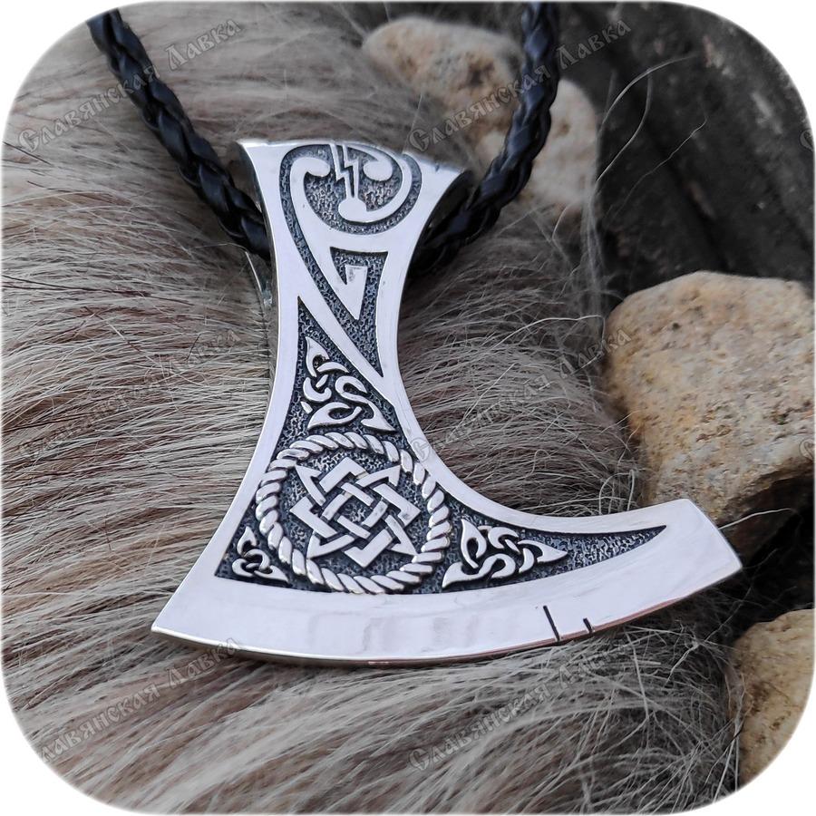 Богатырский серебряный оберег «Секира Силы»