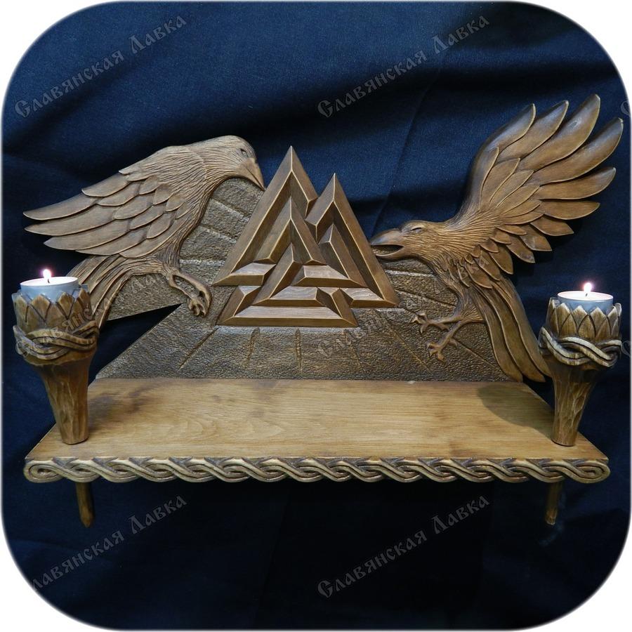 Скандинавская полка для идолов «Три Мира»