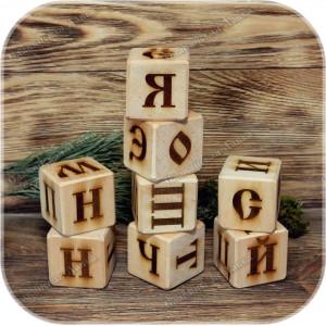 Набор кубиков для детей «Славянская Азбука»