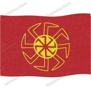 Славянский флаг «Коловрат»