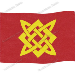 Славянский флаг «Звезда Руси»