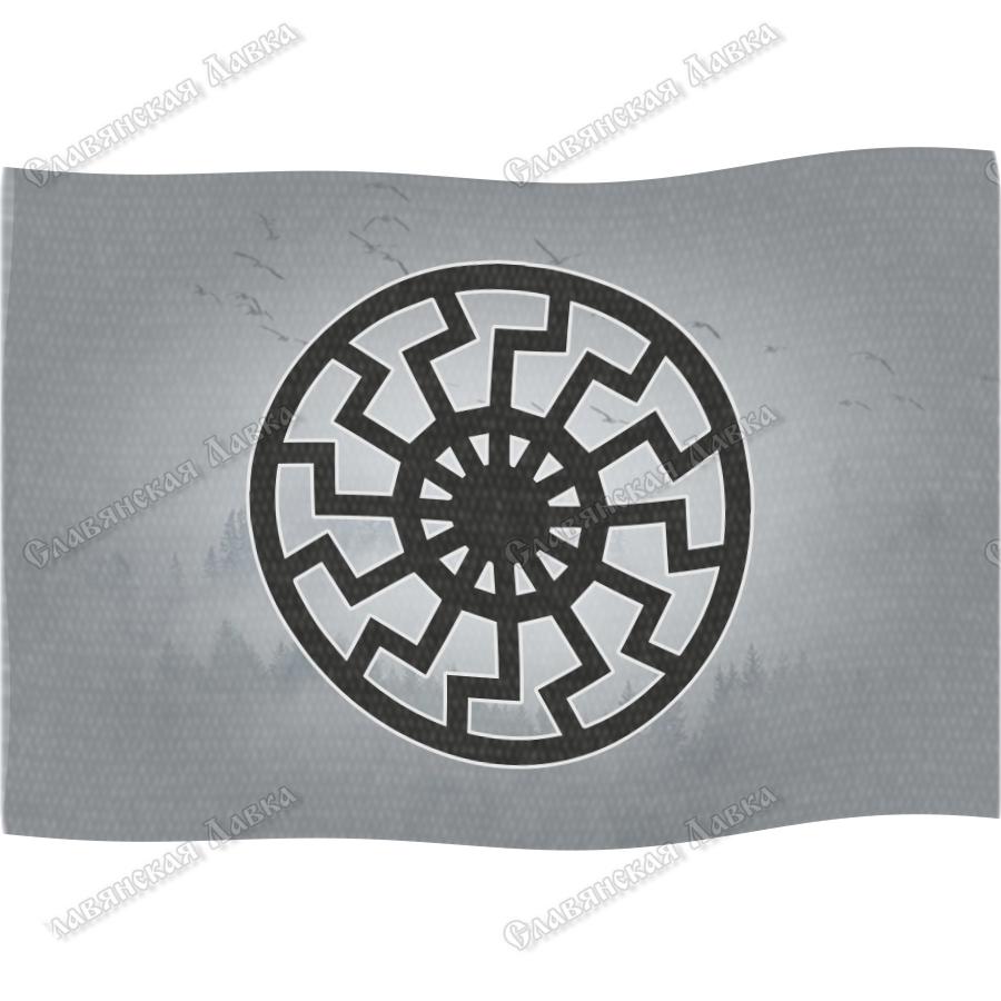 Славянский флаг «Родные просторы»