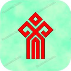Наклейка прорезная «Символ Чура»