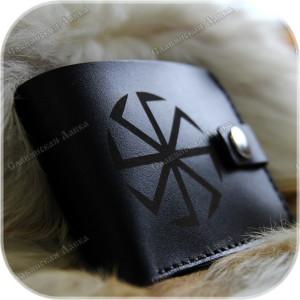 Кожаное портмоне с символом на выбор