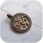 Оберег «Символ Папоротника» (латунь/серебро)