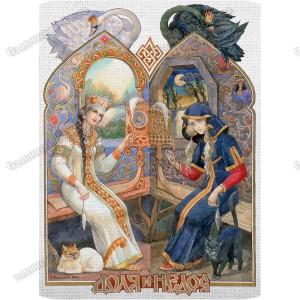 Картина на холсте «Доля и Недоля»