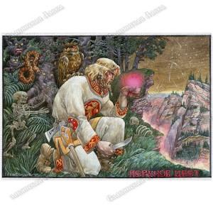 Картина на холсте «Перунов Цвет»