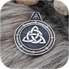Двусторонний кулон из серебра «Трилистник Велеса»