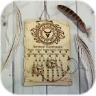 Славянский вечный календарь