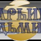 Марьина Седьмица в Славянской Лавке!