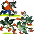 Народная игра «Гуси-лебеди»