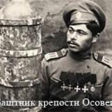 Фильм Русские не сдаются! (видео)