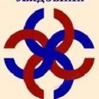 Символ Свадебник