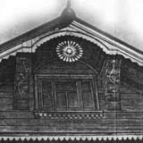 Славянское дом - сакральное место!