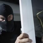 Защита от нападения на жилище