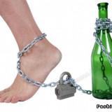 Внимание! Очень важно!!!! Почему женщинам категорически нельзя употреблять алкоголь?