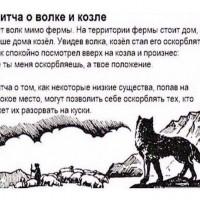 Славянские демотиваторы. Выпуск 8