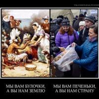 Славянские демотиваторы. Выпуск 3