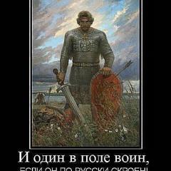 Славянские демотиваторы. Выпуск. 3