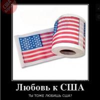 Славянские демотиваторы. Выпуск 5