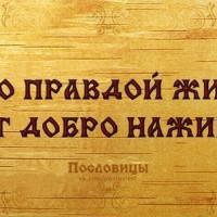 Славянские демотиваторы. Подборка №6