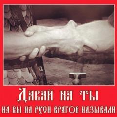 Славянские демотиваторы. Выпуск. 7