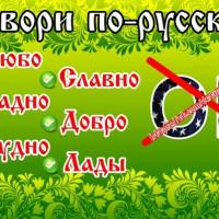 Славянские демотиваторы. Выпуск 7